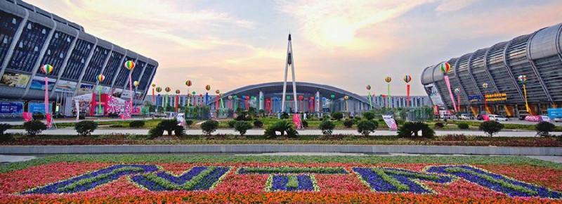 宁波国际会展中心1