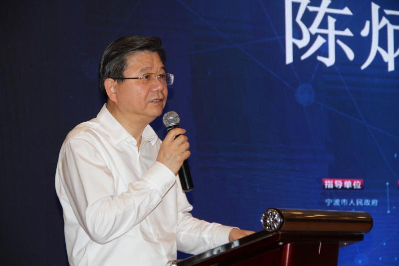 宁波市副市长陈炳荣