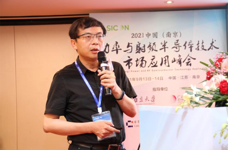 西安唐晶量子科技有限公司董事长龚平