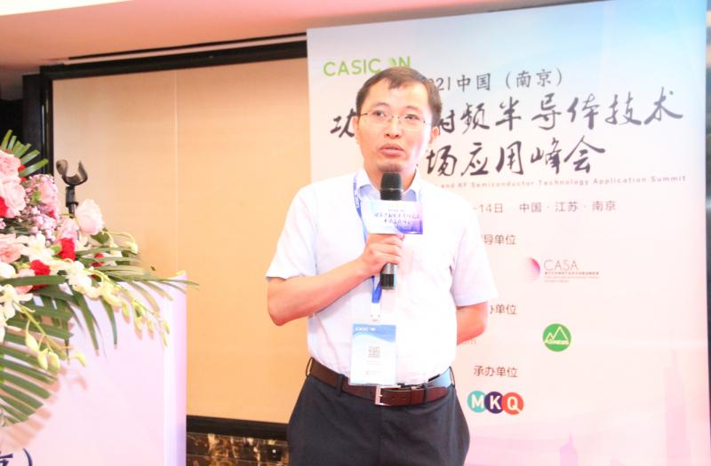 安徽芯塔电子科技有限公司总经理倪炜江