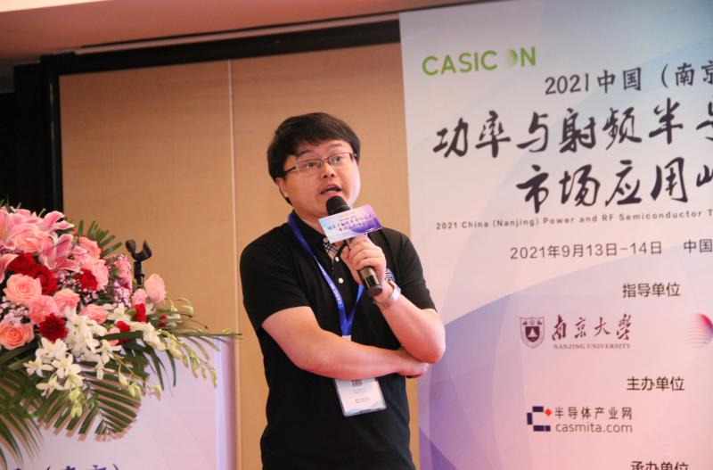 复旦大学青年研究员樊嘉杰博士